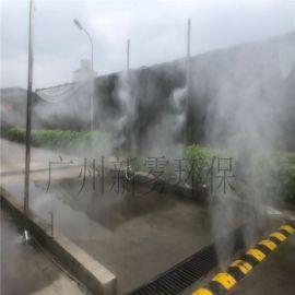 奶牛场车辆消毒通道 养殖场汽车喷雾消毒系统