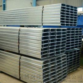 热镀锌C型钢厂家 江苏博润定制C型钢