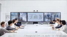 网牛智能办公 小鱼易连视频会议系统远程诊疗