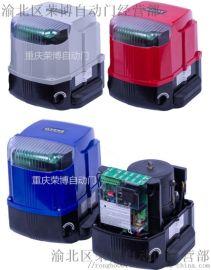 重庆市别墅平移门加装遥控自动开门机闭门器电动门机
