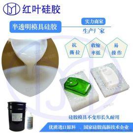 加成型硅胶模具硅胶