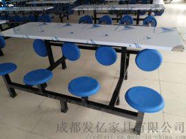 大专院校食堂餐桌 不锈钢餐桌 餐厅快餐桌椅厂家