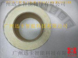 NTAG 203生产厂家 NFC手机电子标签生产厂家