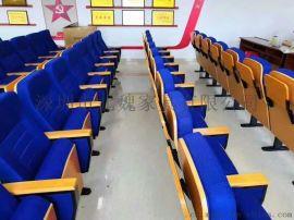大型会议厅座椅-会议室礼堂椅-多功能会议室桌椅