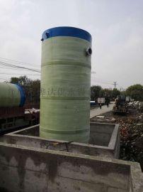 一体化污水泵站,一体化雨水泵站流量计算