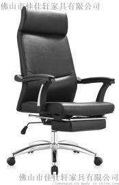 时尚网椅+午休大班椅+经理主管椅