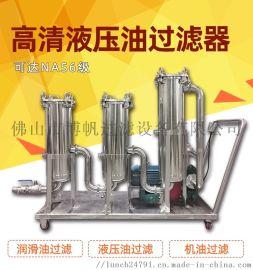 厂家生产 齿轮油 液压油 柴机油过滤器