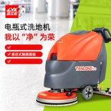 電動洗地機品牌那個好就選樑玉璽坦龍洗地機