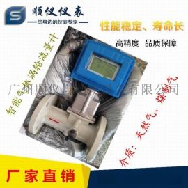 广东自动化气体涡轮流量计供应商