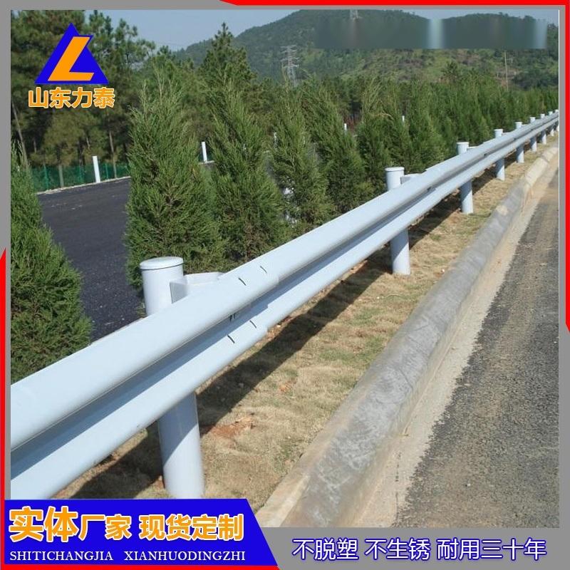 甘肅三波護欄板優質產品高速波形護欄規格齊全