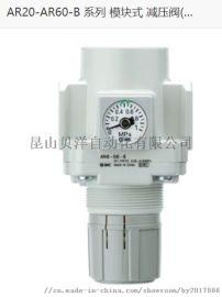 SMC减压阀 AR20-02BG-B