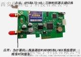 計算機授時卡-PCI-E介面