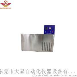多种规格卧式低温恒温油槽