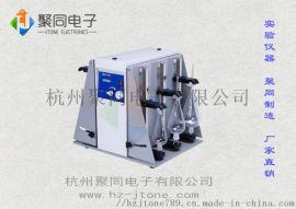 聚同分液漏斗振荡器JTLDZ-6数显定时多种样品架