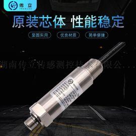 本安型压力变送器CLP-205