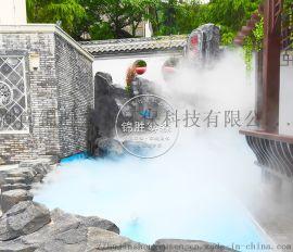 湖南公园人造雾造景 水雾在景区的运用