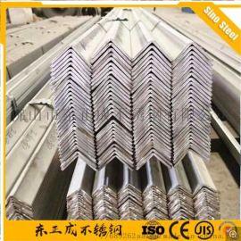 广东304不锈钢角钢现货 光面不锈钢角钢