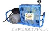 100公斤高壓空壓機10兆帕空氣壓縮機