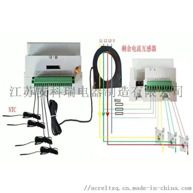 山西智慧用电安全动态监管服务系统哪里**