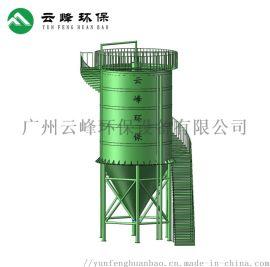云峰环保 带式压滤机 泥浆脱水设备 污泥压泥机