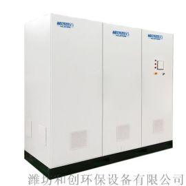大型臭氧发生器/污水厂预处理设备