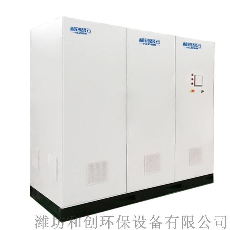 大型臭氧發生器/污水廠預處理設備