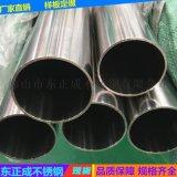 清遠不鏽鋼圓管 亞光不鏽鋼管 316薄壁不鏽鋼圓管