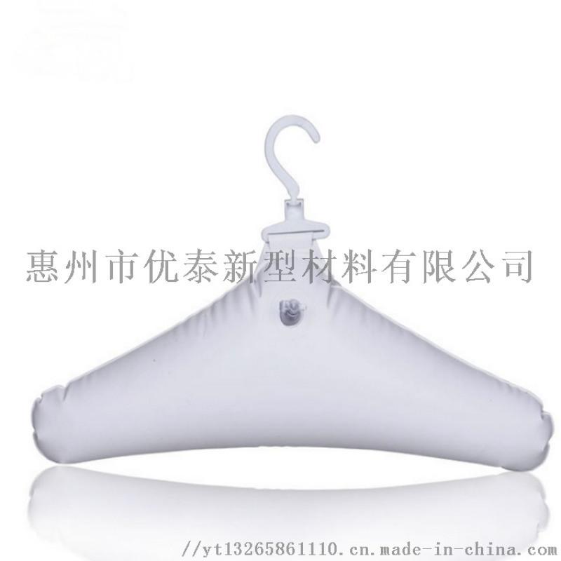 充气晾衣架可折叠创意衣架无痕可旋转衣物收纳架