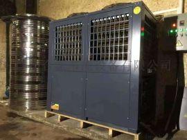 广东商用/工业用高温空气能热水器厂家供应