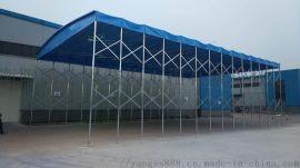 腾达定制人气活动雨棚折叠防雨大型仓库移动棚