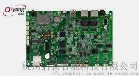 启扬 i. MX8M mini多核高性能开发板工控板