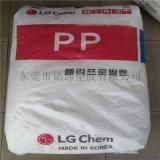 PP/LG化学/R1610 医用级 高透明塑胶原料