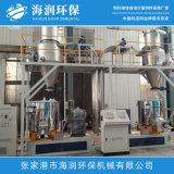供應自動稱重配料系統密閉無塵混合配料設備真空上料自動計量系統