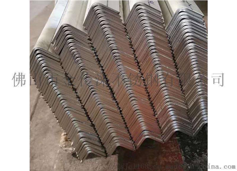 304不鏽鋼 射切割 折彎鈑金 射加工 順德供應商