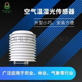 CG-01-03三合一 温湿光传感器