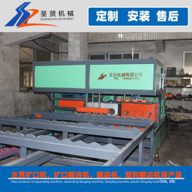 管材扩口机 全自动扩口机 塑料管材扩口机全自动