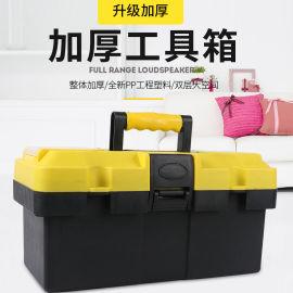 厂家直销塑料工具箱,双层手提工具箱,塑料收纳箱