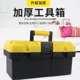 廠家直銷塑料工具箱,雙層手提工具箱,塑料收納箱