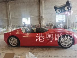 新时代5G自动驾驶玻璃钢大型汽车模型宝马雕塑摆件