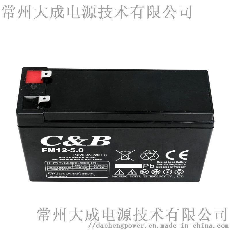 12V5AH免維護鉛酸蓄電瓶 拉桿音響 卷閘門電梯
