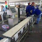 蘇州自動重量檢重機;檢測秤