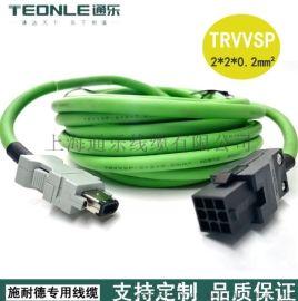 TRVVSP4x0.2平方方形九孔转接线