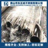清远不锈钢管拉丝,201不锈钢管加工定制