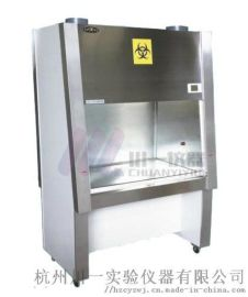 全排生物安全柜BHC-1000IIB2