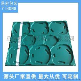 HDPE厚片吸塑加工 吸塑托盘定做 物流周转包装