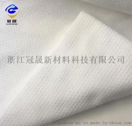 多规格珍珠纹水刺无纺布生产厂家,一次性浴巾卫生用品
