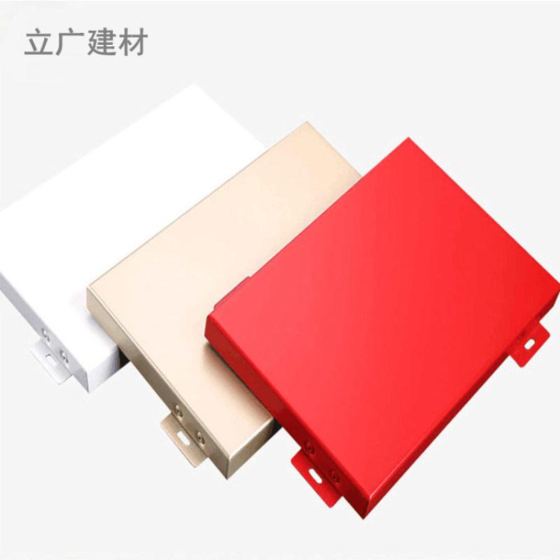 廠家定製 幕牆鋁單板2.0mm