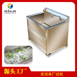 芽苗菜清洗设备 单缸果蔬清洗机 沙葱清洗机