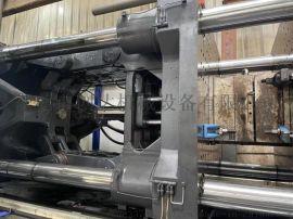 海天 卧式注塑机MA4700 塑料成型机