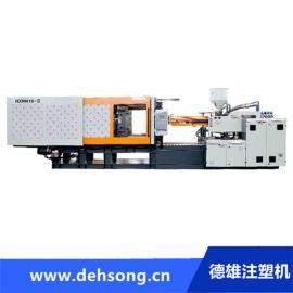 液压注塑机 伺服注塑机 卧式啤机HXM410-II